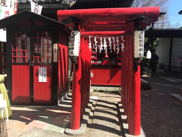 三狐稲荷神社