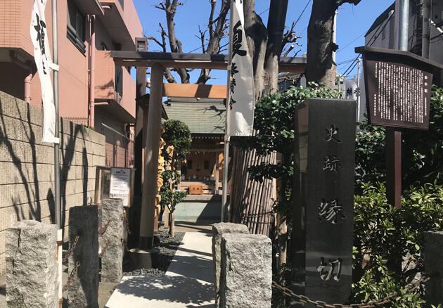 東京都板橋区「縁切榎」