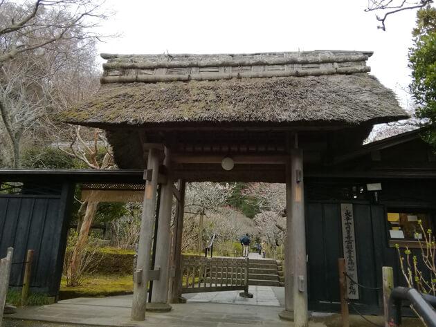 神奈川県鎌倉市「東慶寺」